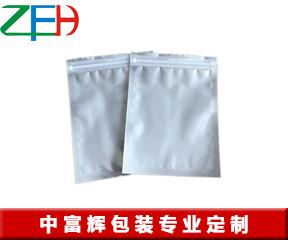 深圳镀铝印刷袋