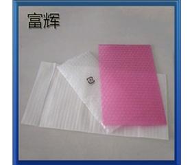 烟台珍珠棉印刷袋