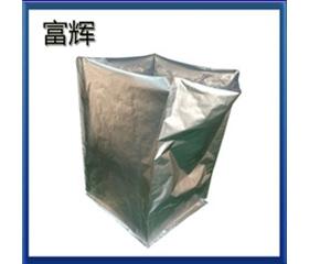烟台纯铝四方袋